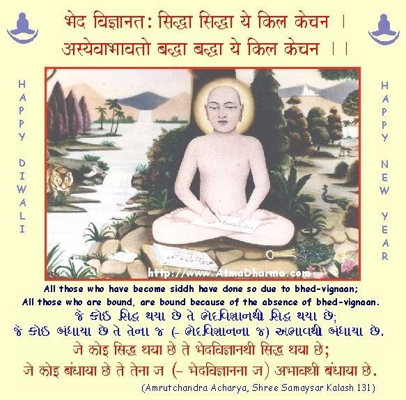 Jain Literature and Jain Logic: Whats New?